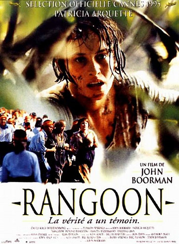 Beyond Rangoon, Cannes 1995 film poster